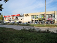 """Новосибирск, улица Иванова, дом 2. торговый центр """"Дом быта"""""""