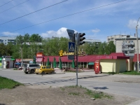 Novosibirsk, Ivanov st, house 29. store