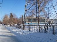 Novosibirsk, st Ivanov, house 36. school