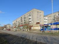 Novosibirsk, st Gidromontazhnaya, house 50. Apartment house