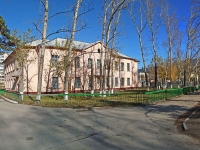 Новосибирск, улица Гидростроителей, дом 5. школа №5
