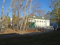 Новосибирск, улица Гидростроителей, дом 7. банк Сибирский банк Сбербанка России, ОАО, Левобережное отделение №8047