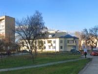 Новосибирск, улица Молодости, дом 20. многоквартирный дом