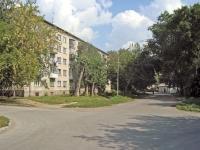 Новосибирск, Энгельса ул, дом 2