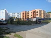 Новосибирск, Энгельса ул, дом 21