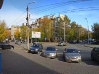 Новосибирск, Крылова ул, дом 1