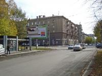 Novosibirsk, st Krylov, house 2. Apartment house