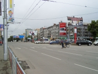 Novosibirsk, st Krylov, house 5. Apartment house