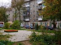 Novosibirsk, st Krylov, house 15. Apartment house