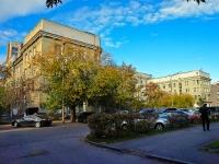 Novosibirsk, st Krylov, house 3. Apartment house