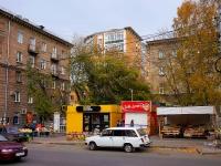 Novosibirsk, st Krylov, house 7/1. Apartment house