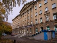 Novosibirsk, st Krylov, house 9. technical school