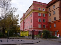 Novosibirsk, st Krylov, house 14. Apartment house