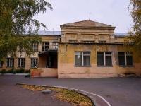 Novosibirsk, st Krylov, house 18. school
