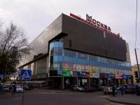 Novosibirsk, st Krylov, house 26. shopping center