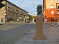 Novosibirsk, st Krylov. monument