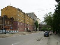 Новосибирск, Мичурина ул, дом 4