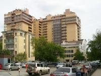 Новосибирск, Мичурина ул, дом 11