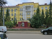 Новосибирск, Мичурина ул, дом 13
