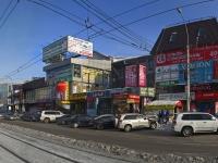 Новосибирск, улица Мичурина, дом 12А. торговый центр
