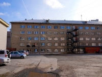 Новосибирск, улица Мичурина, дом 4А. общежитие