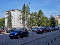 Новосибирск, улица Мичурина, дом 5. общежитие