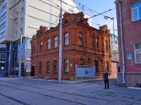 Новосибирск, улица Мичурина, дом 6. офисное здание