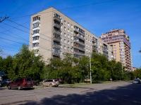 Новосибирск, улица Мичурина, дом 9. многоквартирный дом