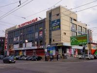 Новосибирск, улица Мичурина, дом 10/1. офисное здание