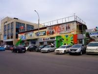 Новосибирск, улица Мичурина, дом 12 к.1. офисное здание