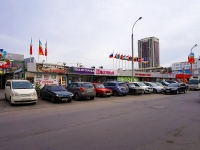 Новосибирск, улица Мичурина, дом 12 к.6. магазин