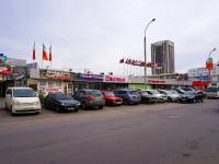 Novosibirsk, st Michurin, house 12 к.6. store