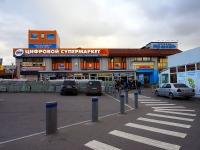 Новосибирск, улица Мичурина, дом 12Б. магазин