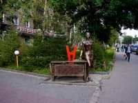 Novosibirsk, st Michurin. sculpture