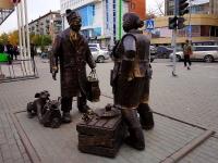 Novosibirsk, st Krylov. sculpture composition