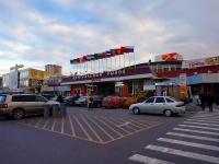 Novosibirsk, st Michurin, house 12. market