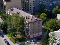 Новосибирск, улица Мичурина, дом 3. многоквартирный дом