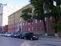 Новосибирск, улица Мичурина, дом 4. училище Новосибирское командное речное училище им. С. И. Дежнева