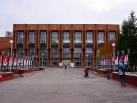 Novosibirsk, st Michurin, house 10. sport stadium