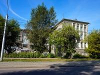 Новосибирск, улица Мичурина, дом 7. многоквартирный дом