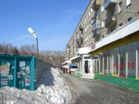 Novosibirsk, st Koshurnikov, house 3. Apartment house