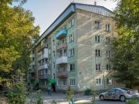 Новосибирск, улица Кошурникова, дом 27. многоквартирный дом