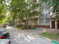 Novosibirsk, Koshurnikov st, house 29/1. Apartment house