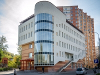 Novosibirsk, st Koshurnikov, house 29/4. office building