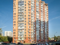 Novosibirsk, st Koshurnikov, house 29/5. Apartment house