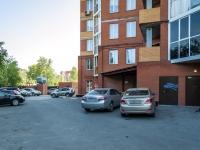 Novosibirsk, Koshurnikov st, house 29/5. Apartment house