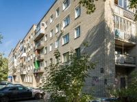 Novosibirsk, st Koshurnikov, house 29. Apartment house