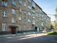 Novosibirsk, Koshurnikov st, house 29. Apartment house