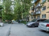 Novosibirsk, Koshurnikov st, house 37. Apartment house