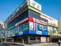 "Новосибирск, улица Кошурникова, дом 39/1. торговый центр ""Нива-Центр"""